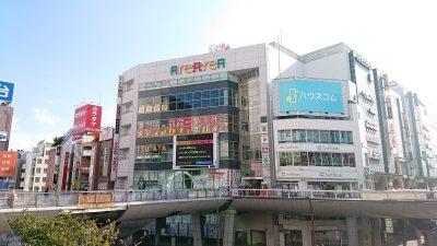 アレアレア|JR立川駅南口