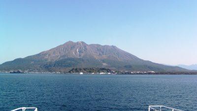桜島(鹿児島県)