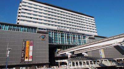 小倉駅南口(福岡県北九州市)